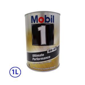 送料無料 Mobil 1 0W40  モービル1  0W-40  SN   化学合成エンジンオイル 1L×12缶セット sair