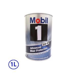 送料無料 Mobil 1 5W40  モービル1  5W-40  SN  化学合成エンジンオイル 1L×12缶セット sair