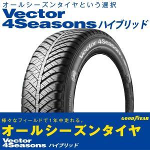 グッドイヤー ベクター4シーズンズ ハイブリッド 155/65R13 73H Vector 4Seasons Hybrid 05609556|sair