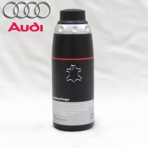 Audi純正 アウディ   レザートリートメント 00A096306A020 A1 A3 A4 A5 A6 A8 Q3 Q5 sair