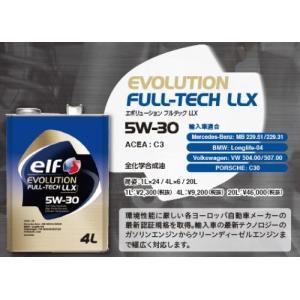 elf EVOLUTION FULL-TECH LLX 5W30  エルフ エボリューション フルテック LLX 5W-30  全合成油 オイル  4L×6缶セット|sair