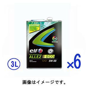 elf MOLYGRAPHITE ALLEZ ECO 5W30  エルフ モリグラファイト アレ エコ 5W-30  部分合成油/SN/CF オイル  3L×6缶セット|sair