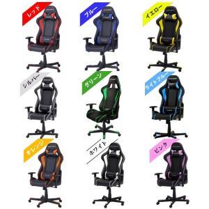 椅子 チェア パソコン ルームワークス デラックスレーサーチェア DXRACER  DXZ 全9色 ゲーム ゲーミングチェア 代引不可 取寄品の写真