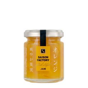 オレンジスライスとオレンジの果汁を使用。 オレンジスライスが入っておりますので爽やかでほろ苦い味わい...