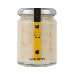 セゾンファクトリー  ももバター 140g|saisonfactory