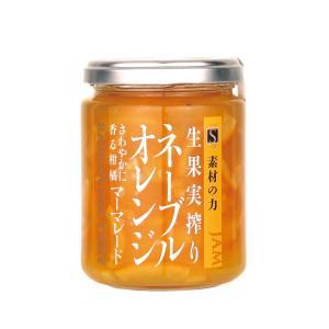 オレンジスライスとオレンジ果汁を使用し、オレンジの爽やかな酸味とすっきりした甘み、 果皮のほろ苦さが...