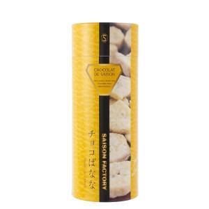 ホワイトデー チョコレート  2020 ランキング チョコばなな 90g  セゾンファクトリー プレ...