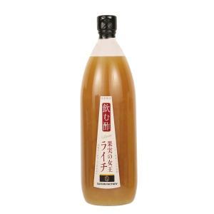 セゾンファクトリー 飲む酢 ライチ 1000ml|saisonfactory
