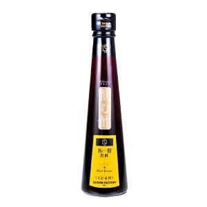 セゾンファクトリー 飲む酢 柘榴(ざくろ)黒酢 200ml|saisonfactory