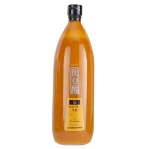 セゾンファクトリー 飲む酢 マンゴー黒酢 1000ml|saisonfactory