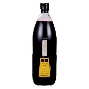 セゾンファクトリー 飲む酢 ブルーベリー黒酢 1000ml|saisonfactory