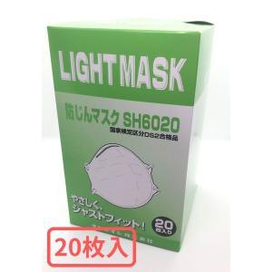 使い捨て防塵マスク クレトイシ SH6020-DS2 20枚入り 溶接 |saitama-yozai