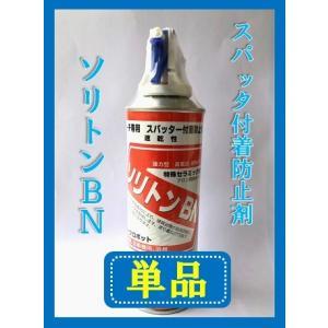 ソリトンBNコート|saitama-yozai
