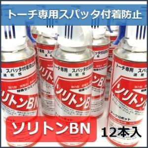 ソリトンBNコート 1ケース(12本入り)|saitama-yozai