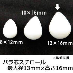 発泡スチロール バラ芯(しずく型) 8mm×12mm 10個入り|saitayo