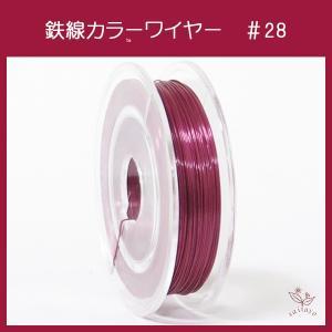 #28 KB-1c カラーワイヤー チェリーピンク 0.35mm×50m ケンタカラーワイヤー|saitayo