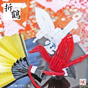 ビーズフラワーキット 紅白折り鶴のオブジェ 置物 ビーズが咲いたよ|saitayo