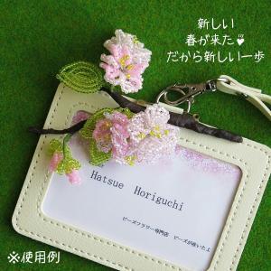 ビーズキット ビーズフラワー 八重桜の小枝ブローチ ビーズが咲いたよ|saitayo