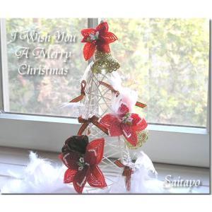 ビーズキット ビーズフラワー クリスマス ポインセチアのコーン型ツリー 手芸 キット saitayo