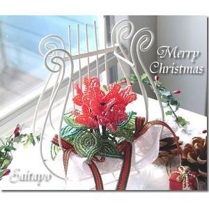 ビーズキット ビーズフラワー クリスマス シクラメンの竪琴 手芸 キット saitayo