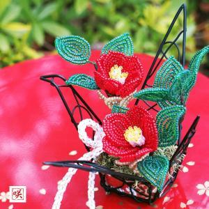 ビーズフラワーキット 藪椿 -鶴舞- ビーズが咲いたよ|saitayo