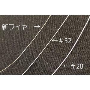 #38 超極細ステンレスワイヤー 0.15mm×50m|saitayo|03