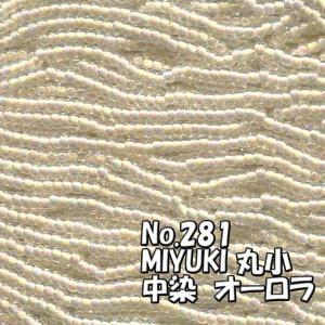 MIYUKI ビーズ 丸小 糸通しビーズ M281 中染オーロラ 超薄橙|saitayo