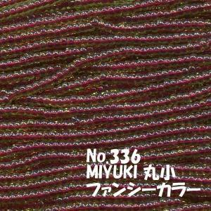 MIYUKI ビーズ 丸小 糸通しビーズ M336 ファンシーカラー 黄赤|saitayo
