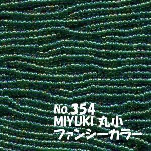MIYUKI ビーズ 丸小 糸通しビーズ M354 ファンシーカラー エメラルド オーロラ|saitayo