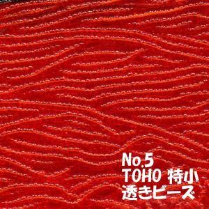 TOHO ビーズ 特小 糸通しビーズ 束(10m)売りminiT-5  透き ビーズ 赤|saitayo