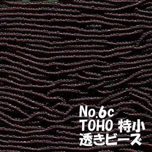 TOHO ビーズ 特小 糸通しビーズ 束(10m)売りminiT-6c 透きビーズ 茶|saitayo