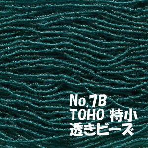 TOHO ビーズ 特小 糸通しビーズ 束(10m)売りminiT-7b 透きビーズ 濃緑|saitayo