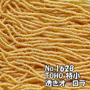 TOHO ビーズ 特小 糸通しビーズ バラ売り 1m単位 minits-162B 透きオーロラ茶|saitayo
