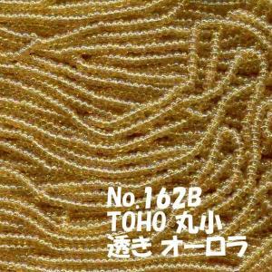 TOHO ビーズ 丸小 糸通しビーズ 束 (10m) T162B 透き オーロラ 茶|saitayo