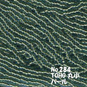 TOHO ビーズ 丸小 糸通しビーズ 束 (10m) T284 ギョク オーロラ 黄|saitayo