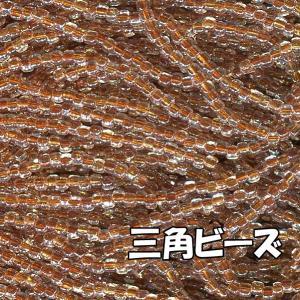 MIYUKI ( 広島 )  ビーズ 三角 ( トライアングル )  糸通しビーズ 【バラ売り 1m単位】 中染赤茶|saitayo