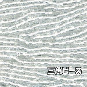 MIYUKI ( 広島 )  ビーズ 三角 ( トライアングル )  糸通しビーズ 【バラ売り 1m単位】 中染白|saitayo
