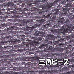 MIYUKI ( 広島 )  ビーズ 三角 ( トライアングル )  糸通しビーズ 【バラ売り 1m単位】  中染紫|saitayo