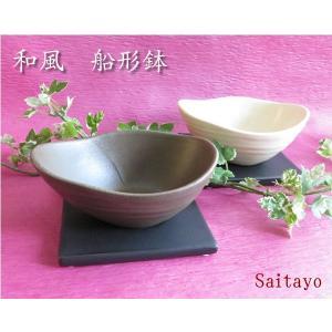 和風 船形鉢|saitayo
