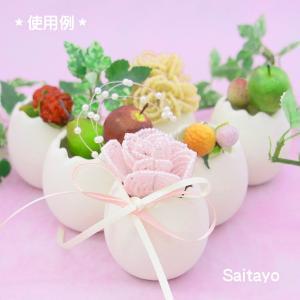 たまご型陶器カップ /フラワーベース、小物入れ、一輪挿し|saitayo|02