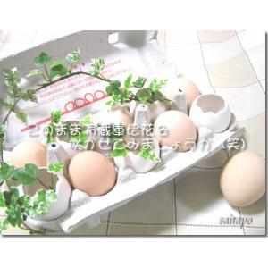 たまご型陶器カップ /フラワーベース、小物入れ、一輪挿し|saitayo|03