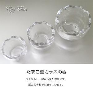 ガラスのたまご型カップ 大 (花器やテラリウムの容器、小物入れなど) saitayo 03