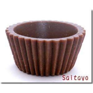 スウィーツカップ タルト型大(チョコ)|saitayo