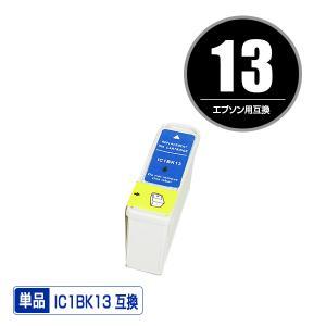 EPSON(エプソン)対応の互換インク IC1BK13 単品(関連商品 IC1BK13 IC5CL13 IC13)