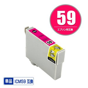 EPSON(エプソン)対応の互換インク ICM59 単品(関連商品 IC4CL59 IC59 ICBK59 ICC59 ICM59 ICY59)