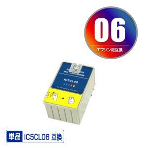 EPSON(エプソン)対応の互換インク IC5CL06 単品(メール便不可)(関連商品 IC1BK05 IC5CL05 IC5CL06 IC05 IC06)
