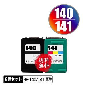 HP対応のリサイクルインク HP140(CB335HJ) HP141(CB337HJ) 2個セット(メール便不可)(関連商品 HP140XL(CB336HJ) HP141XL(CB338HJ))