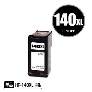 HP(ヒューレット・パッカード)対応のリサイクルインク HP140XL(CB336HJ) 単品(メール便不可)(関連商品 HP140(CB335HJ) HP141(CB337HJ) HP141XL(CB338HJ))