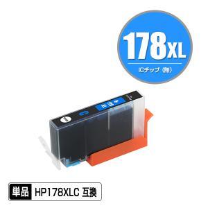 即納!1年安心保証!  対応インク型番 HP178XLシアン(CB323HJ)  対応機種 Desk...