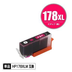 即納!1年安心保証!  対応インク型番 HP178XLマゼンタ(CB324HJ)  対応機種 Des...